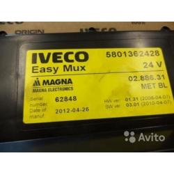 Новый блок управления iveco Eurocargo 5801362428