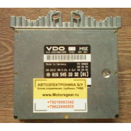 Блок управления двигателем эбу Mercedes W124 0165453332