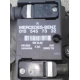 Блок управления двигателем Mercedes W124 W202 PMS 0155457332