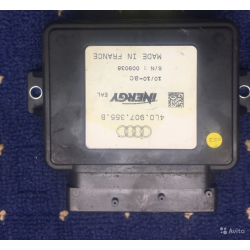 Блок управления audi Q7 4L0907355B