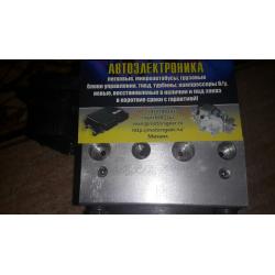 Блок ABS Citroen Peugeot  0265231508 / 9661886780 / 0265800406