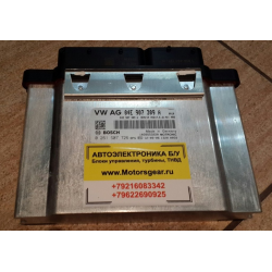 Блок управления двигателем VW GOLF VII 7 TSI 0261S07726 04E907309A