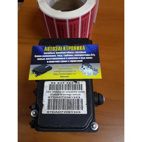 Гидроблок ABS CITROEN C4 04-08 PEUGEOT 307 9663345480 0265231508
