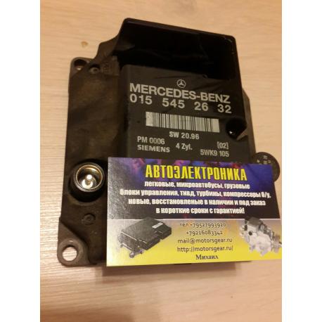 Блок управления двигателем Mercedes W124 W202 2.0 бенз  0155452632