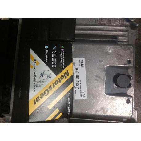 Блок управления AUDI Q5 2.0 2012 0261S06949 8R0907115P MED17.1