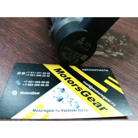 Клапан регулировки давления топлива VW/ Audi 057130764H