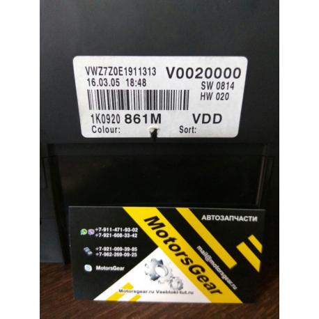 Приборная панель VW Golf 5 1K0920861M X VDO 110080247050