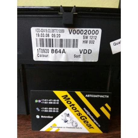 Приборная панель VW Touran Caddy 1.9TDi  1T0920864A  110080379003