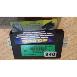 Блок управления АКПП Kia Sorento 2.5crdi 95440-4C9